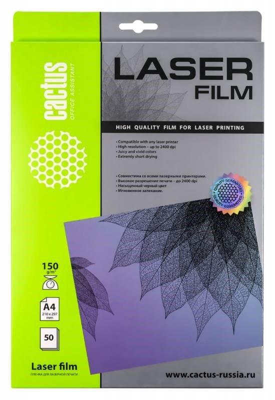 Пленка Cactus CS-LFA415050 A4, 150г/м2, 50л. для лазерной печати