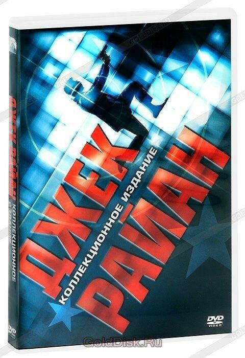 Коллекция фильмов. Джек Райан: Игры патриотов / Джек Райан: теория хаоса (2 DVD)