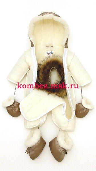 Комбинезон-трансформер Егорка