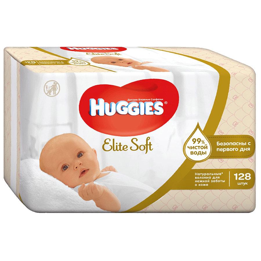 Влажные салфетки Huggies Elite Soft, 128шт