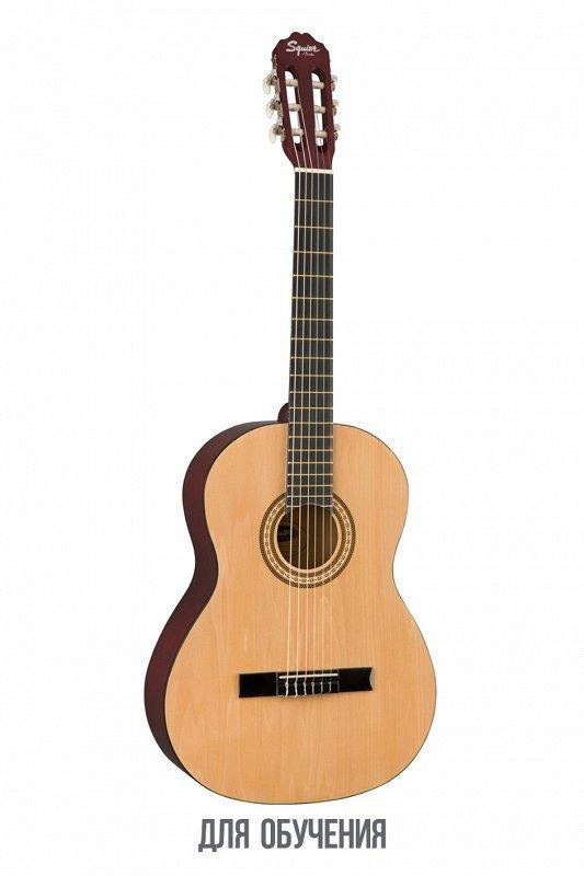FENDER SQUIER SA-150N CLASSICAL, NAT классическая гитара, 4/4, цвет натуральный