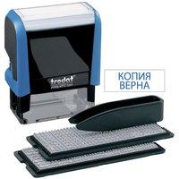 Штамп самонаборный TRODAT 4911DB, 3 стр., 1 касса, пластик, 38x14 мм