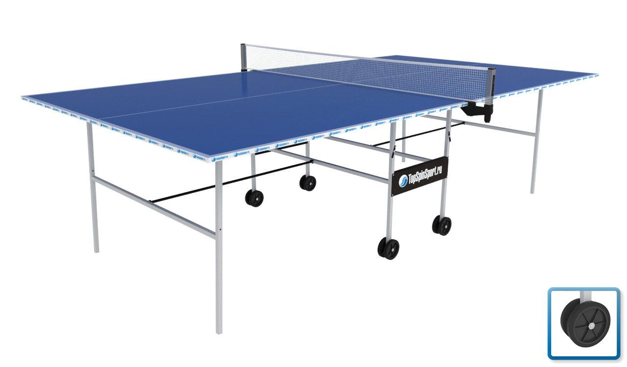 Теннисный стол TopSpinSport Русич + для спортзала (С сеткой)