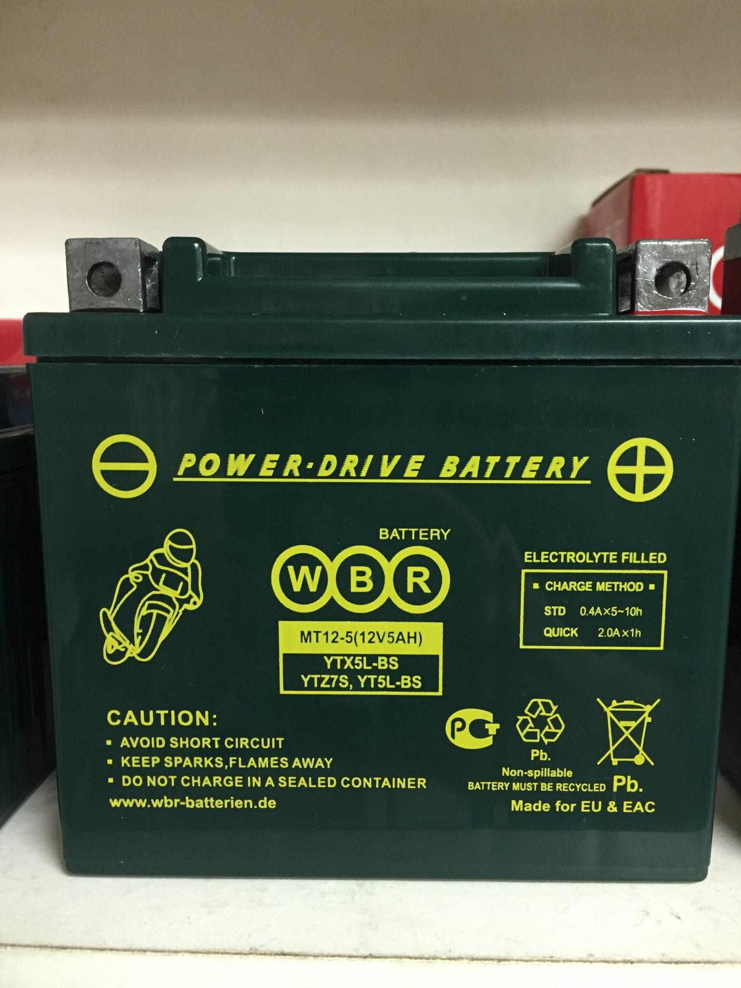 Аккумулятор мотоциклетный WBR MT 12-5 YTX5L-BS 12V 5Ah AGM(залит и готов к применению)