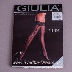 Чулки для невесты Giulia
