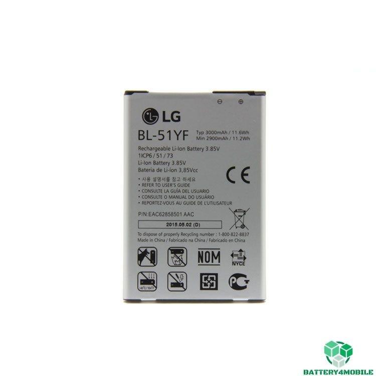 Аккумулятор для LG G4 (BL-51YF)