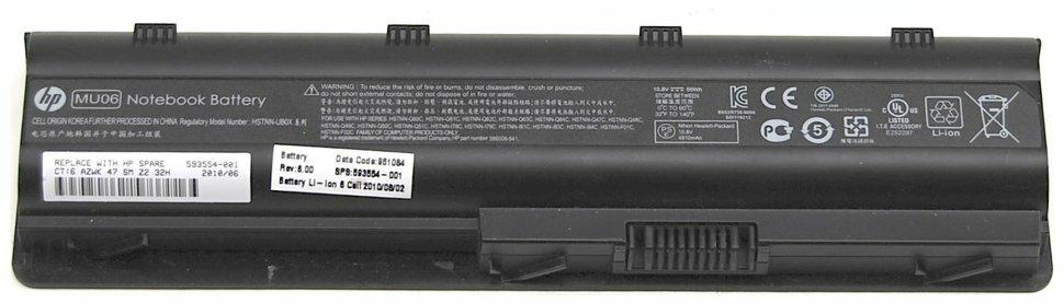 Батарея HP для ноутбуков Pavilion dm4 dv3 dv5 dv6 dv7 G6 G7 G42 G62 G72 Envy 17t Compaq Presario CQ32 CQ42 CQ62 CQ72 серии (10.8v 4400mAh)