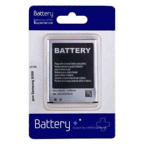 Аккумуляторная батарея Econom для Samsung Galaxy S3 Duos