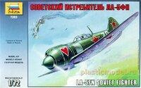 Сборная модель Звезда 7203 1:72 Lavochkin La-5 FN Soviet front-line fighter (Ла-5 ФН Советский фронтовой истребитель)