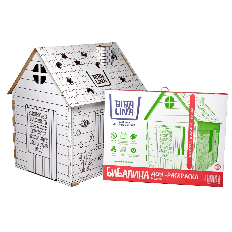Домик картонный Bibalina 110х98х75 см