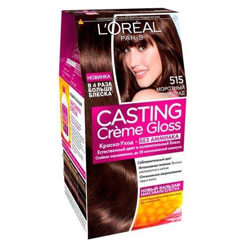 Casting Creme Gloss Краска для волос без аммиака 535 шоколад