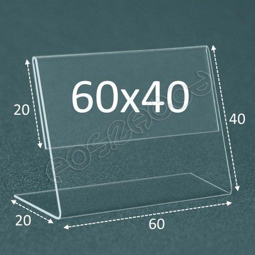 Ценникодержатель 60x40