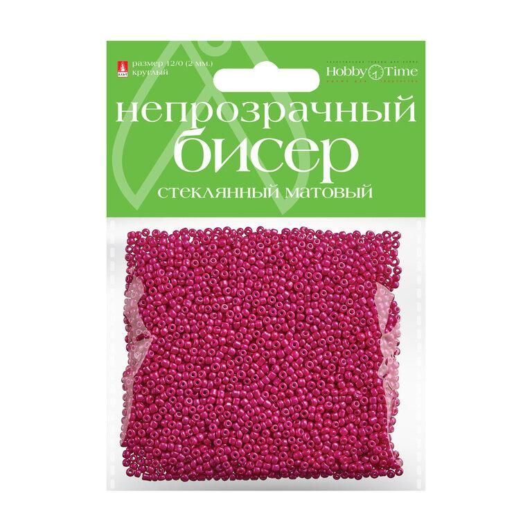 Бисер матовый, стеклянный, 2 мм, 60 грамм (розовый 15)