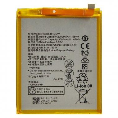 Аккумуляторная батарея для Huawei Honor 8 Lite HB366481ECW