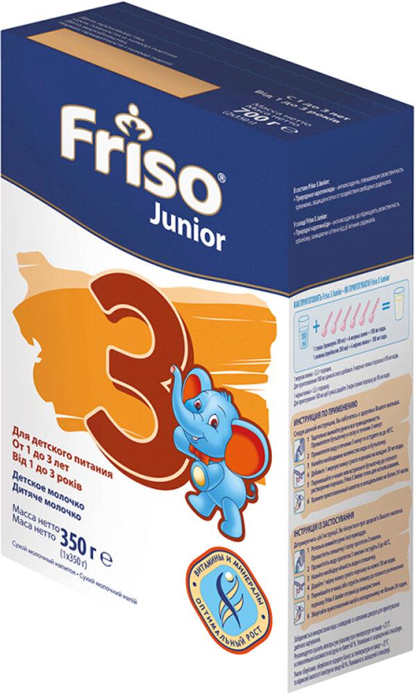 Молочная смесь Friso 3 Junior с 12 мес. 350 г