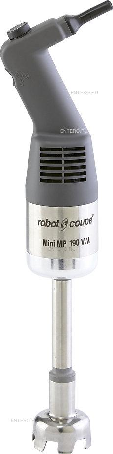 Миксер ручной Robot Coupe Mini MP 190 V.V.