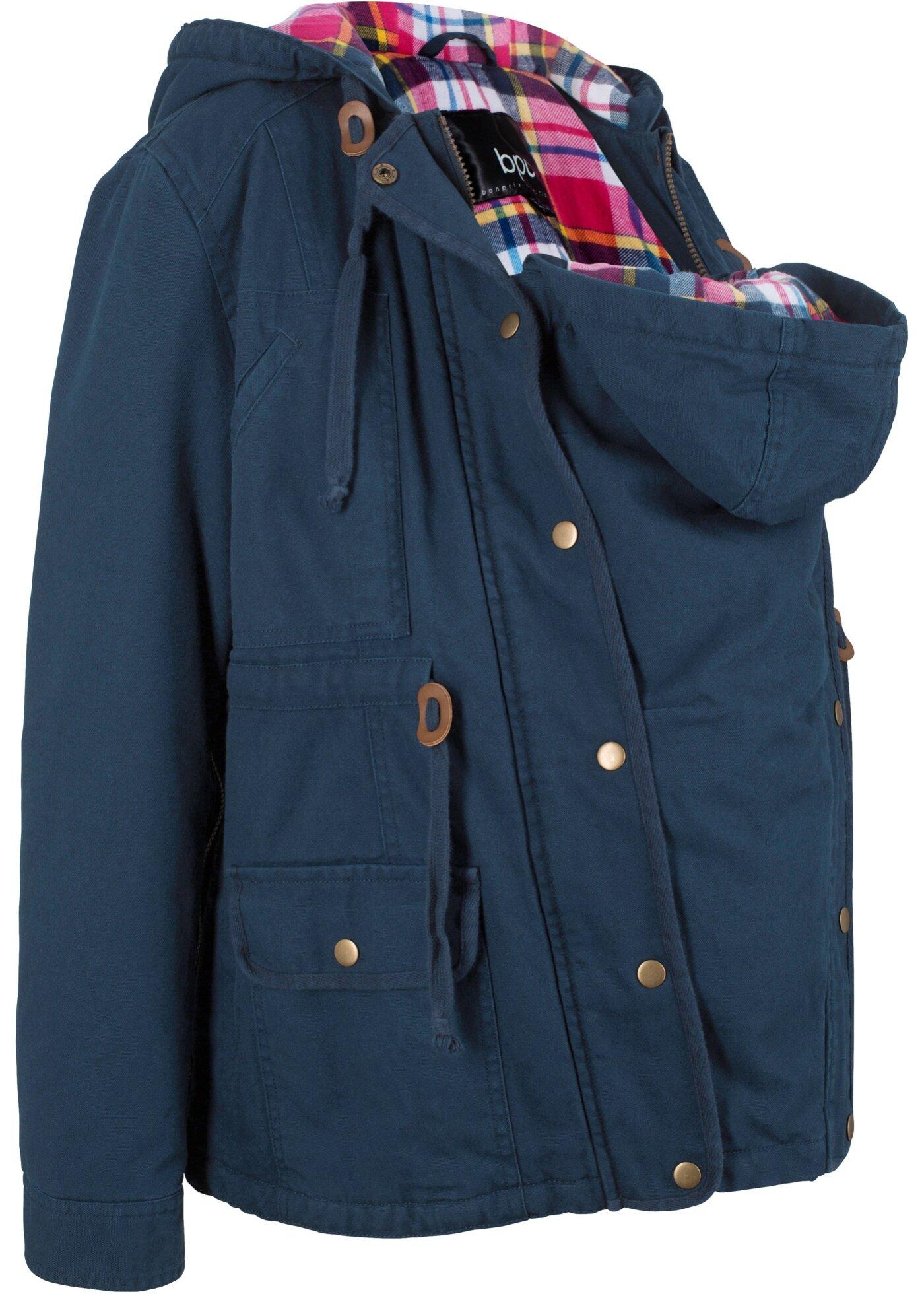 Куртка bonprix