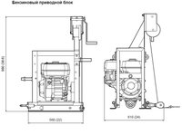 Привод бензиновый Husqvarna (Atlas Copco) BT 90 G 9678755-03