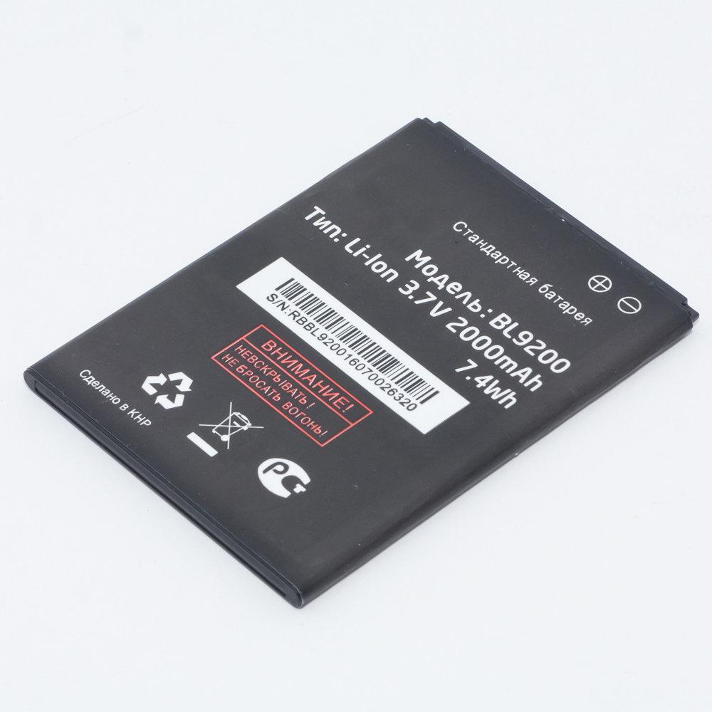 Аккумулятор BL9200 для телефона Fly FS504 Cirrus 2