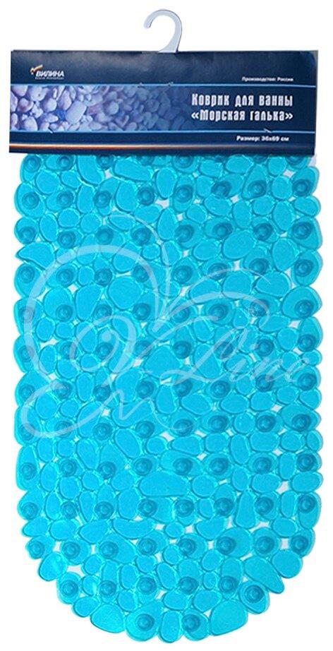 Коврик для ванны Vilina Морская галька голубой