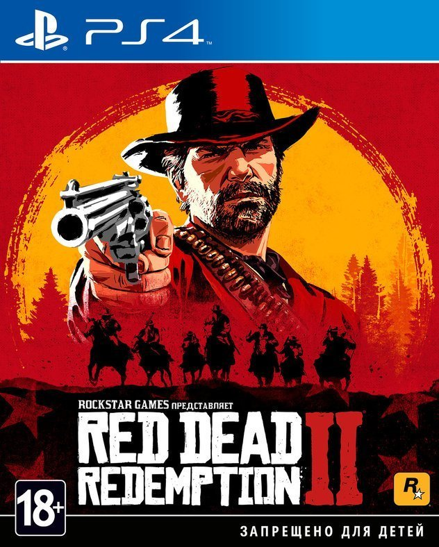 Red Dead Redemption 2 Русская Версия (PS4)