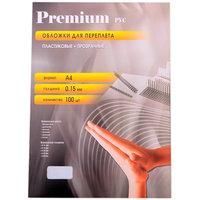 Обложки для переплета A4, пластик, 0.15мм, 100шт., прозрачные, Office Kit (PCA400150)