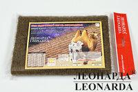 Леонарда Пояс (бандаж) согревающий с шерстью верблюда разм. 7
