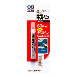 Soft99 Kizu Pen - карандаш для заделки царапин синий (08055)
