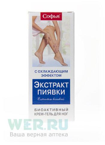 Софья Крем-гель охлаждающий эффект с экстрактом пиявки для ног 125 мл