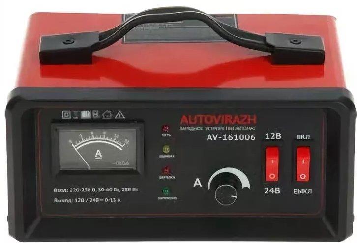 Пуско - зарядные устройства для автоаккумуляторов AUTOVIRAZH (AV-161006) Зар. уст-во для АКБ (автомат, 0-15А,до 18