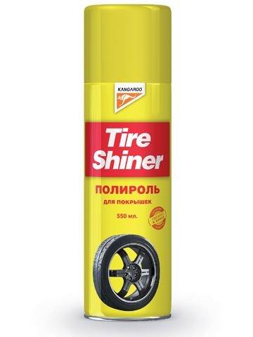 Kangaroo Очиститель покрышек Tire Shiner 550мл (330255)