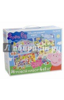 Игровой набор Peppa Pig 4в1 Оригами