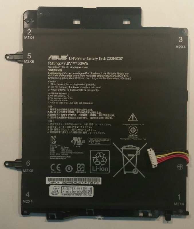 Аккумуляторная батарея для планшетного компьютера Asus C22N1307 T300LA