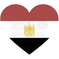 """Переводная татуировка """"Сердце Флаг Египта (Египетский Флаг в форме сердца)"""""""