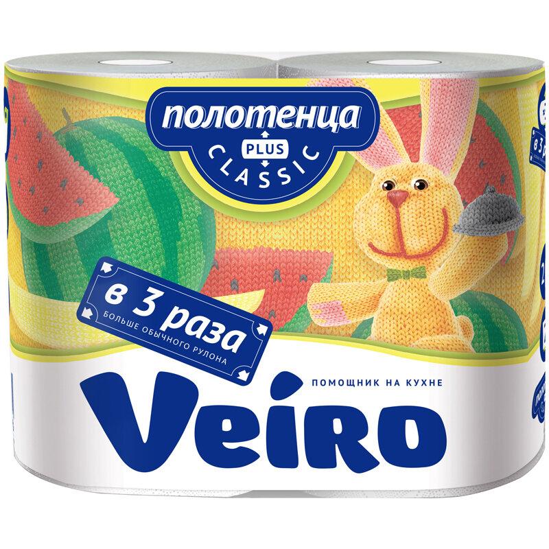 Полотенца бумажные VEIRO Classic Plus 2сл, 2рул/упак, белые, 150отр 6П22