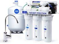 Фильтр для воды под мойку Гейзер Престиж-П