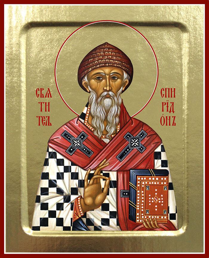 Картинки иконы святого который поможет с финансами