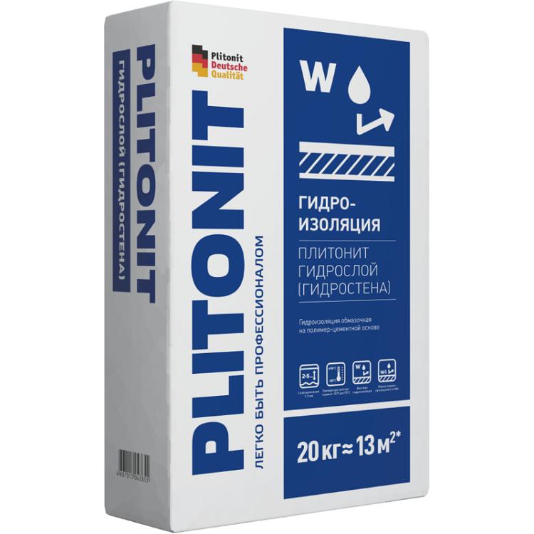 Гидроизоляция жесткая Plitonit Гидрослой 20 кг