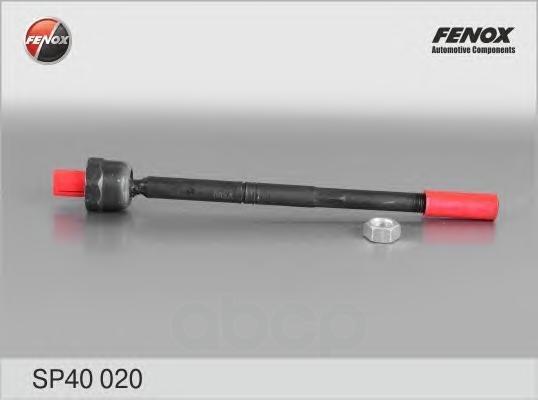 Тяга рулевая audi a3/vw golf v/passat/octavia 04- лев/прав.(без наконечника) FENOX арт. SP40020