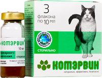 Veda Кот Эрвин профилактика и лечение МКБ для кошек, 10 мл (3 флакона)