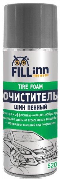 Очиститель шин FILL INN FL063, 520 мл