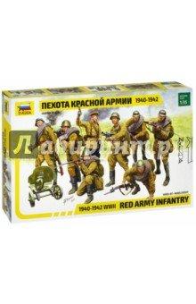 Солдатики ZVEZDA Пехота Красной Армии