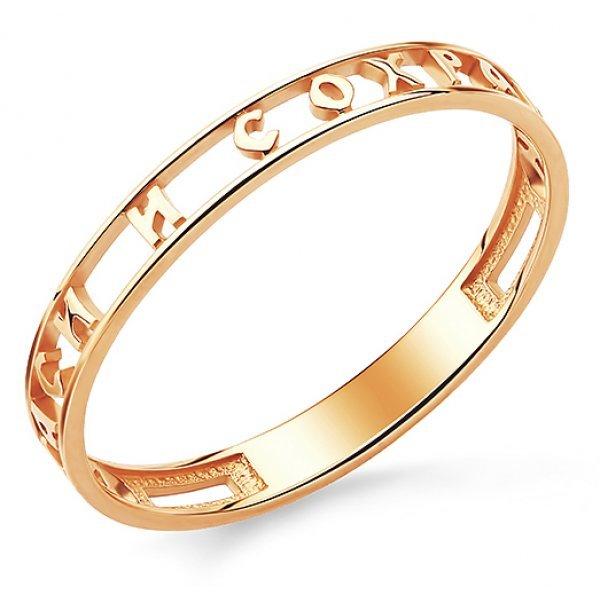 Кольцо православное Спаси и Сохрани красное золото 585 проба, арт АЛМ-12