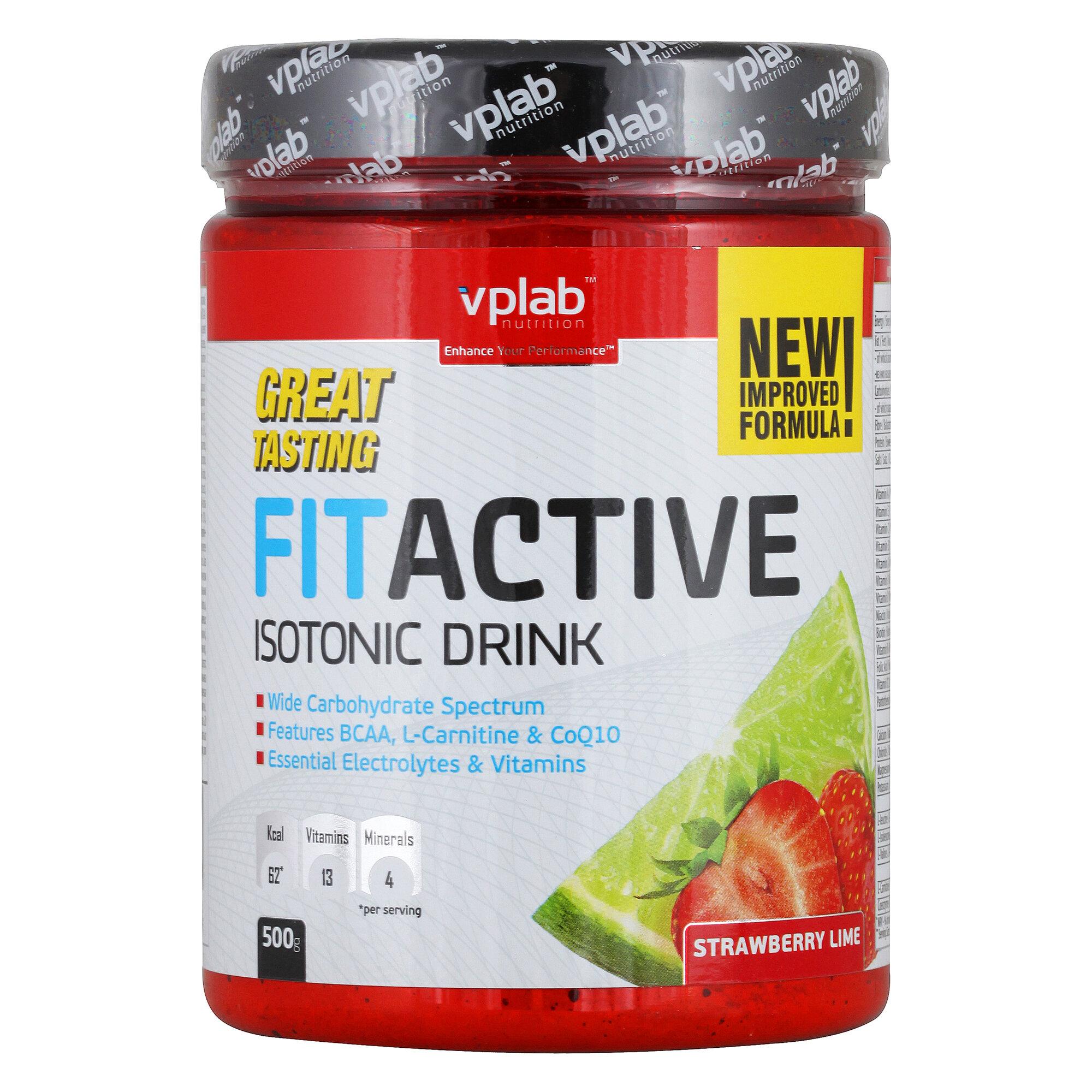 VP Laboratory FitActive Isotonic Drink, 500 г, вкус: клубника-лайм