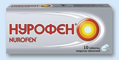 Нурофен®