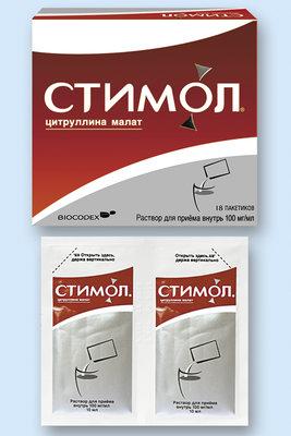 Стимол®