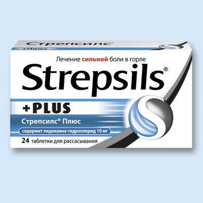 Стрепсилс® экспресс