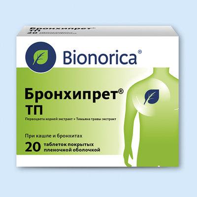 Бронхипрет® тп