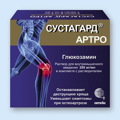 амитриптилин инструкция по применению уколы внутримышечно