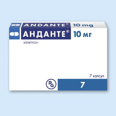 Анданте®